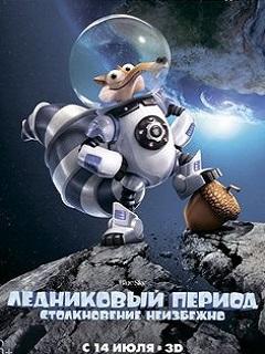 Мультфильмы tvzavr.ru